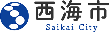 西海市 Saikai City